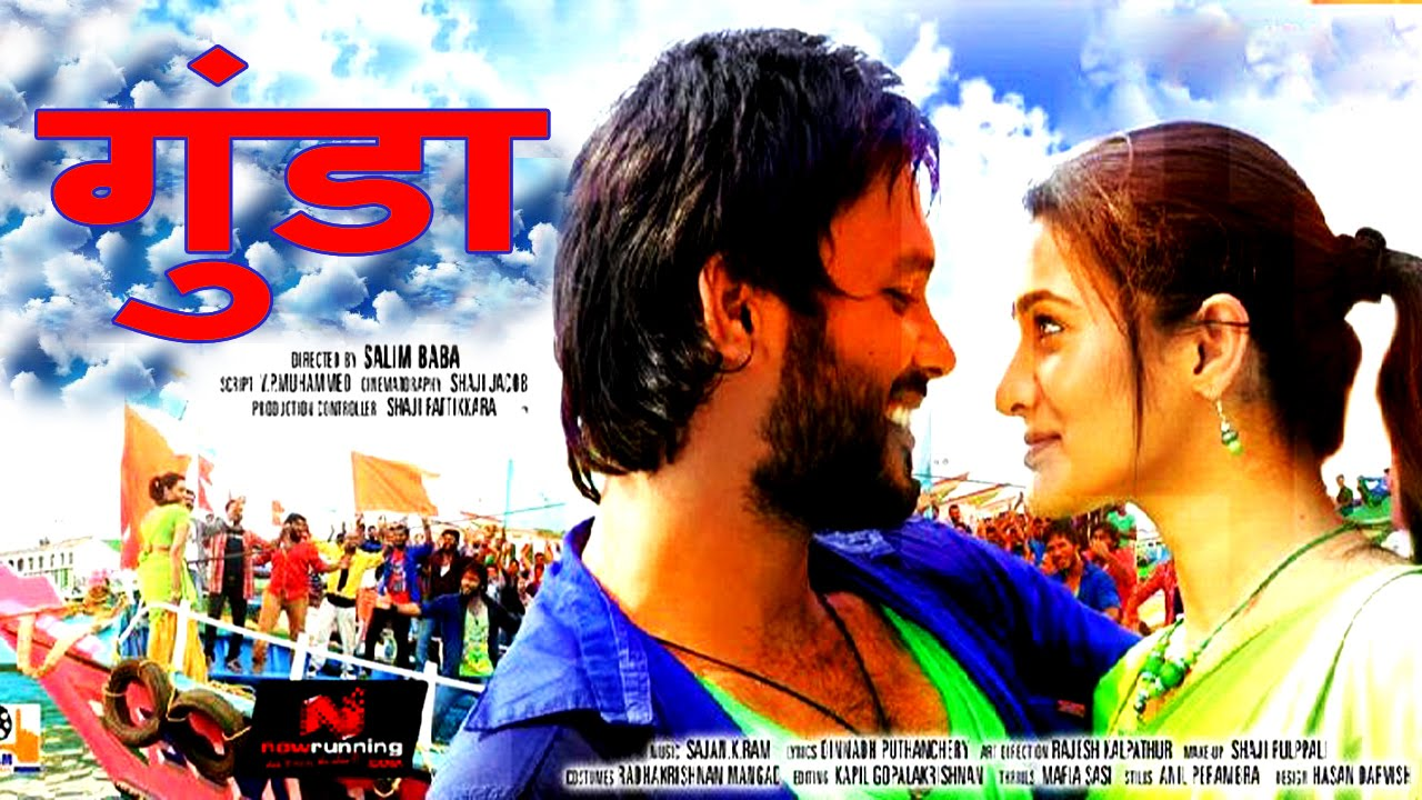 Hindi movie latest