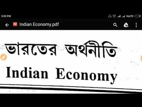 Pdf mcq indian economy