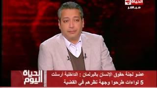 برلماني : الداخلية أعلنت استعدادها لزيارة أى وفد من النواب للسجون..فيديو