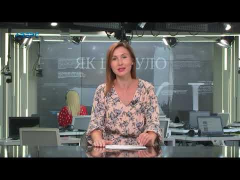 ТРК Аверс: Як це було 17 08 2019