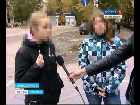 В Новодвинске задержан предполагаемый педофил, ещё один свободно разгуливает по улицам