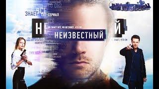 Неизвестный:)Евгений Пронин&Анастасия Стежко