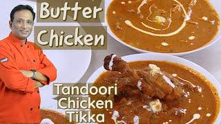 Chicken Tikka Ka Butter Chicken - Murg Makhani With Chicken Tikka  - Famous Chicken Recipe