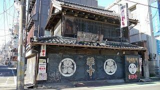 川越街道を歩く 板橋宿~川越宿 Ver2,0