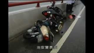 澳廣視 -- 友誼大橋再發生致命車禍 ( 2012/04/19 )