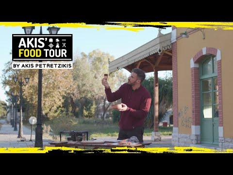 Akis' Food Tour - Πήλιο Επεισόδιο 3