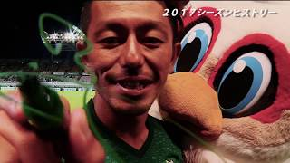 JリーグオフィシャルBlu-ray・DVD 松本山雅FC~2017シーズン 闘いの軌...