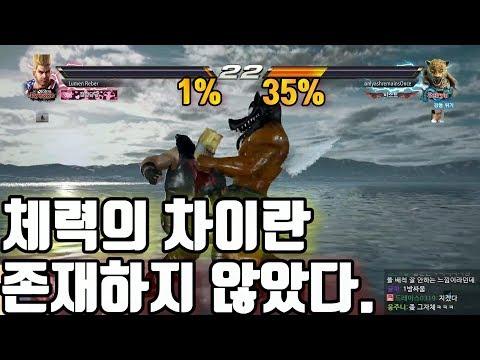 [철권7,PC] 철권계의 원펀맨 '폴 피닉스' Feat.3붕카레