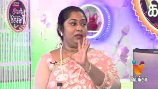 Star Kitchen show 25-11-2015 episode 110 Actress Sangeetha Balan Spl Cooking in tamil full hd youtube video 25.11.15 | Vendhar Tv Star Kitchen programs 25th November 2015