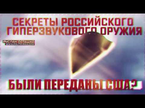 Secrets of Russian