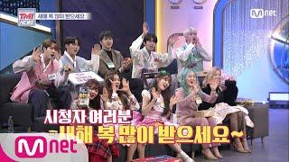 Mnet TMI NEWS [26회] 훈훈함 그 자체, …