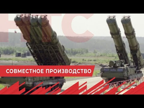 Турция хочет производить С-500 вместе с Россией