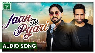 यारा न यारी प्यारी | Raj Mawer, Sunil Guladi | Andy Dahiya | New Haryanvi Song 2018 | Nav Haryanvi