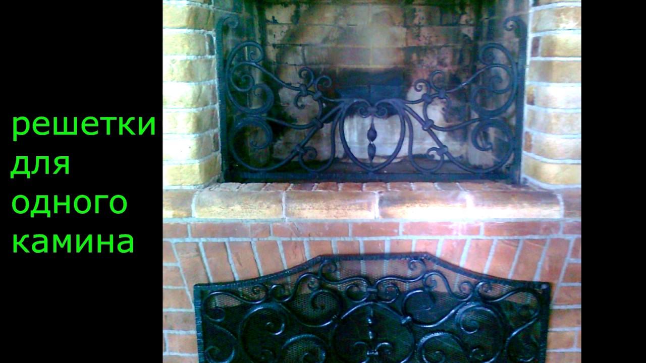 Металлическая решетка для окна, холодная ковка, узор, рисунок .