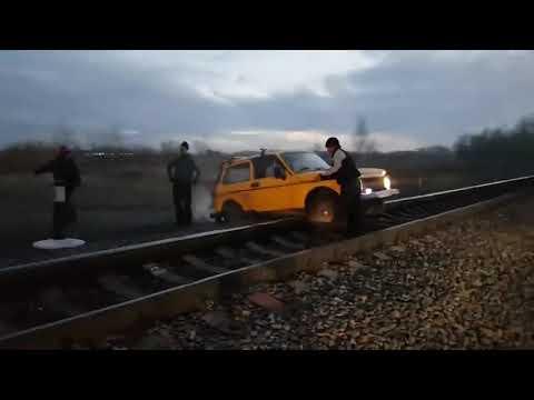 ДТП | Нива попала под поезд