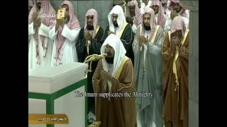 دعاء ليلة 23 رمضان 1437 : الشيخ عبدالرحمن السديس