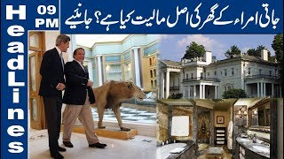 Actual Cost of JATI UMRA House | 09 PM Headlines – 19 June 2019 | Lahore News
