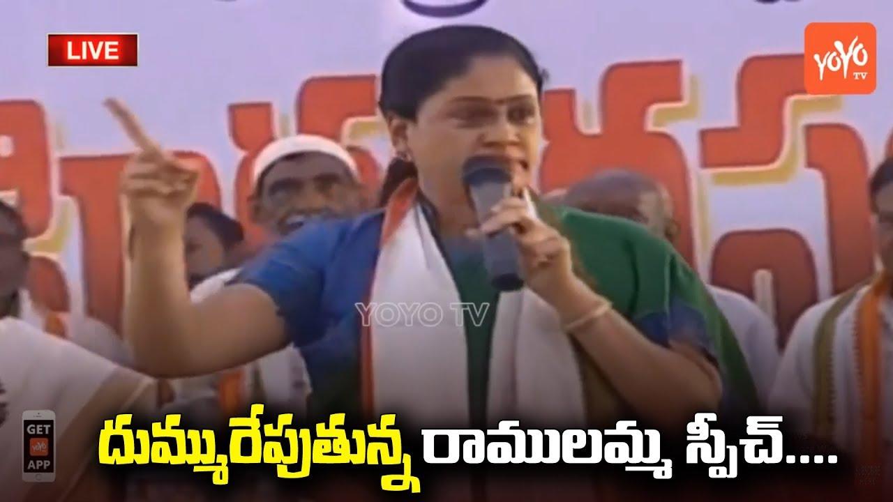 Vijayashanthi Superb Speech in Asifabad | Telangana Congress Meeting |  Uttam Kumar Reddy | YOYO TV