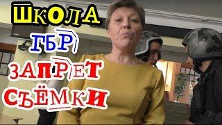 """""""Наш Надзор идёт в Краснодарскую школу !"""""""