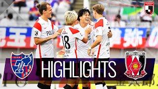 ハイライト:FC東京vs浦和レッズ J1リーグ 第30節 2021/9/25