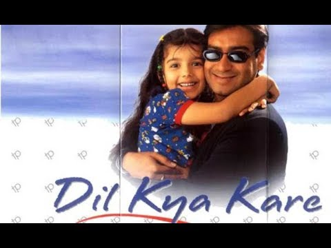 Dil Kya Kare Full HD 1080p 1999