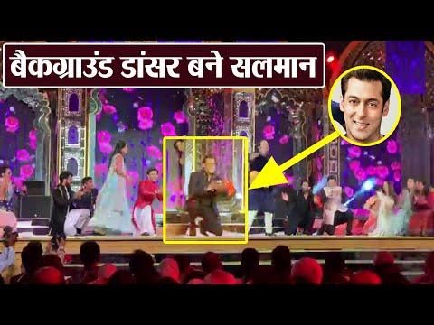 Isha Ambani Wedding: Salman Khan turns background dancer for Anant Ambani | Boldsky Mp3