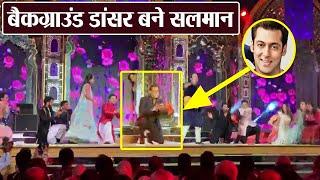Isha Ambani Wedding: Salman Khan turns background dancer for Anant Ambani | Boldsky