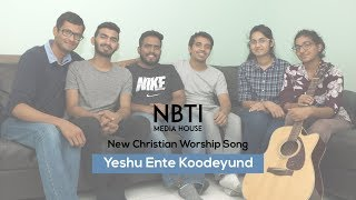 Yeshu Ente Koodeyund | New Christian Worship Song | Sheela Thankachan | Sona Sara Varkey