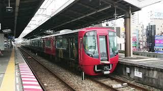 西鉄の観光列車水都(すいと)西鉄久留米駅を発車