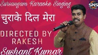 Song: Chura Ke Dil Mera | Sushant Kumar |