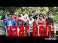 Yaar Beli (Full Video) Guri Ft Deep Jandu | Parmish Verma | Latest Punjabi Songs 2017 |by ankush