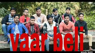 Yaar Beli (Full Video) Guri Ft Deep Jandu | Parmish Verma | Latest Punjabi Songs 2017 |by ankush