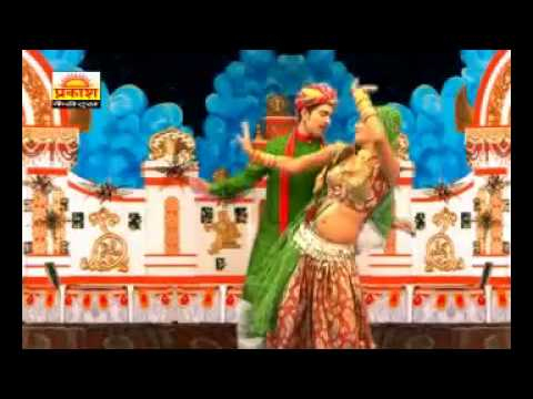 Rajasthani vivah geet thore more jagado geeta gosw Travel Video