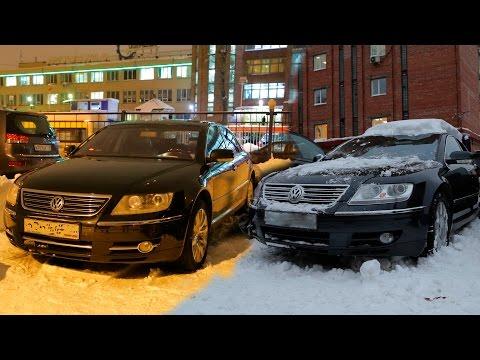 W12 за 400 тысяч. Phaeton- заморачиваться или доплатить ?
