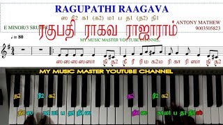 RAGUPATI RAGAVA RAJARAM/HOW TO PLAY KEYBOARD IN TAMIL / MUSIC CLASS IN TAMIL