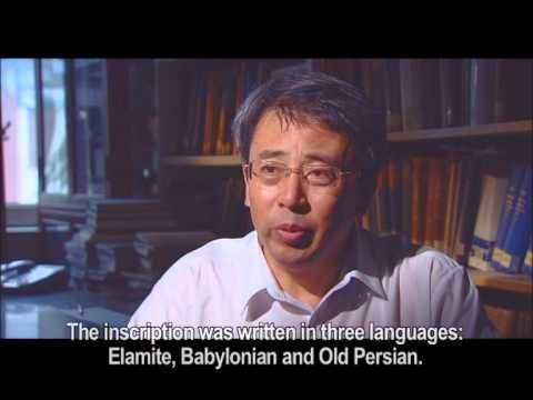 (english) Five Thousand Years of Chinese Characters 01