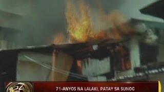 24 Oras 71 anyos na lalaki patay sa sunog sa Quezon City