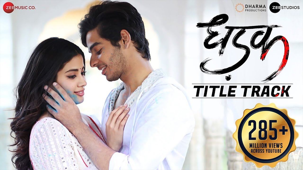 dhadak mp3 song free download