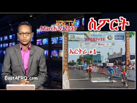 Eritrean ERi-TV Sports News (March 5, 2017) | Eritrea