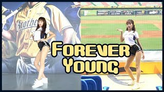 BLACKPINK – Forever Young Dance Cover || Kittie♥