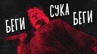 ХЭЛЛОУИН 2018 - обзор фильма. Майкл Майерс вернулся!