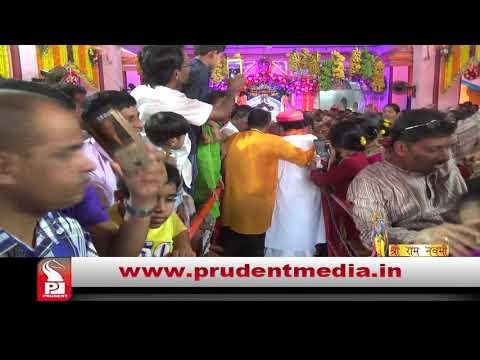 Ram Navmi Colvale 29march18 -PRUDENT MEDIA GOA