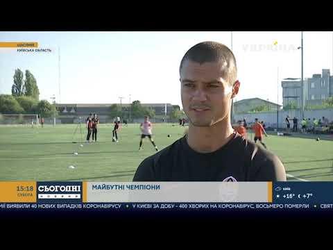 Футбольна академія клубу