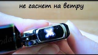 Электронная зажигалка USB (Spectrum Slim) Видео обзор podarki-odessa.com
