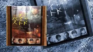 原田泰造 公開中映画「ミッドナイト・バス」主演 不器用さ大切に「扇の...