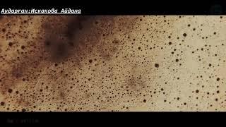 EXO - UNIVERSE (kaz.sub)