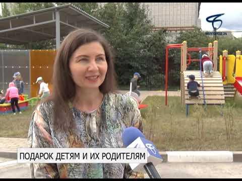 В Белгороде открыли новый детский сад на 150 мест