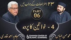 Part - 6 - Response to 23 Questions on Religious Opinion of Javed Ahmed Ghamidi