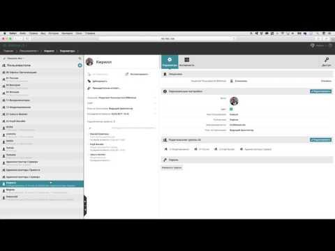 Управление Доступом в BIMcloud