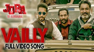 Labh Heera's Vailly | Jora 10 Numbaria |Full Movie Song| Latest Punjabi Songs |Hsr Entertainement